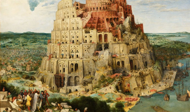 Language_Babel